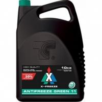 Антифриз  X-Freeze GREEN (зеленый) 10кг.(г.Дзержинск)