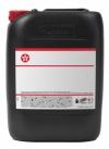 Гидравлическое масло HYDRAULIC OIL HDZ 32 (20L)