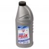 Тосол FELIX-40 Стандарт 1 кг.(г.Дзержинск)