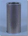 Фильтр гидравлический LH8543