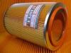 Фильтр ЕКО-01.51 (премиум) (с дном)