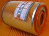 Фильтр ЕКО-01.61 (комплект)