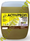 ACTIPROFI TRUCK ENGINE, 1 кг
