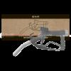 Пистолет заправочный