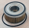 Элемент фильтрующий 10 мик 101-W