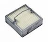 Фильтр топливный FS19733