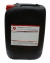 Гидравлическое масло HYDRAULIC OIL HDZ 46 (20L)