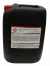 Полусинтетическое моторное масло TEXACO URSA PREMIUM TD 10W40 20л