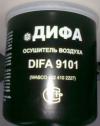 Осушитель воздуха DIFA 9101