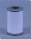 Фильтр  топливный FF5054