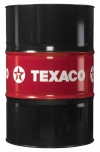 Гидравлическое масло HYDRAULIC OIL HDZ 46 (208L)