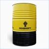 Индустриальное масло И-40А (180кг.) 216,5л.