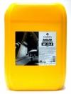 Гидравлическое масло МГ-15-В тип ВМГЗ (20л)