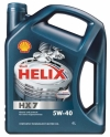 Масло моторное Shell Helix HX7 5w40 (4л.)