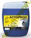 ACTIPROFI CARBON, 1 кг