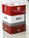 Гидравлическое масло ВМГЗ (18л-15кг)