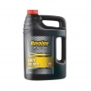 Моторное масло HAVOLINE EXTRA 10W40 (5L)